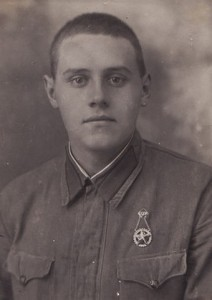 1939 (2)
